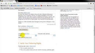 Publishing your eBook on Amazon's Kindle Direct Publishing (KDP) Platform